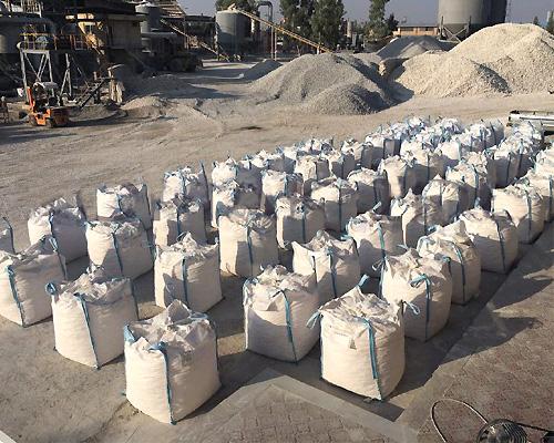 صادرات کربنات کلسیم, فروش کربنات کلسیم صادراتی, قیمت کربنات کلسیم صادراتی,